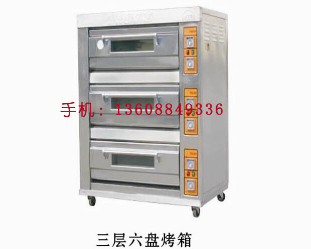 昆明廚具-三層六盤烤箱