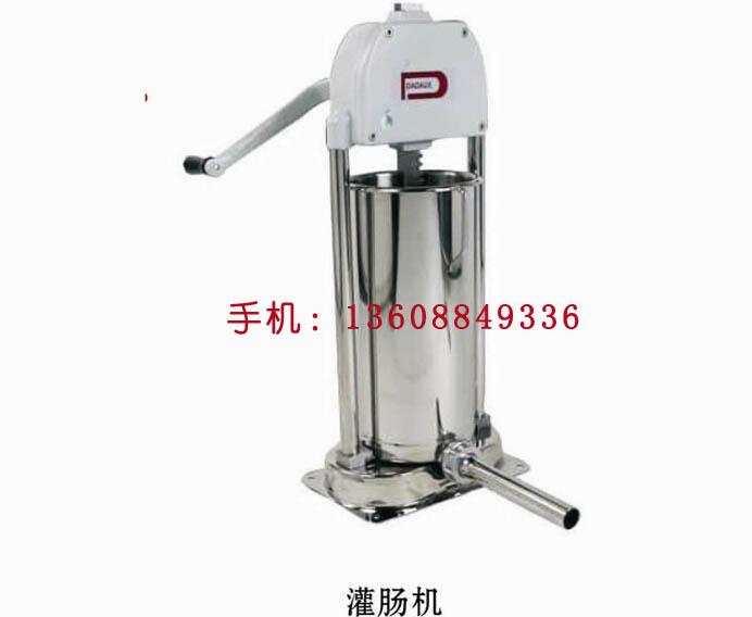 万博官方网站登录食品机械设备-灌肉机01