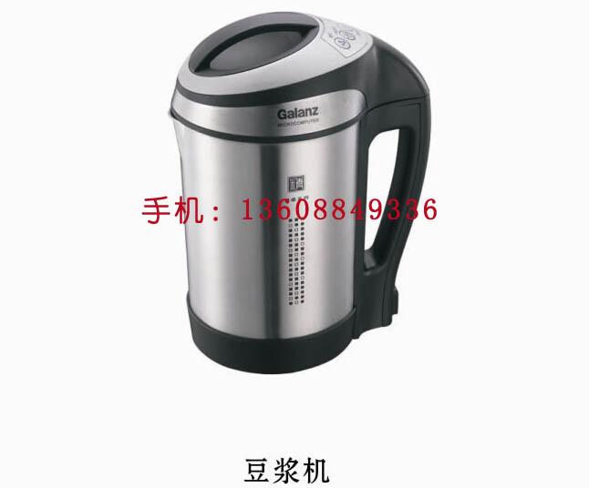 万博官方网站登录食品机械设备-豆浆机1