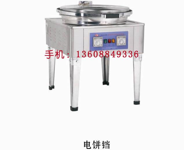 万博官方网站登录食品机械设备-电饼铛
