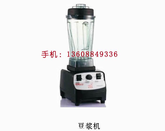 第二款豆浆机