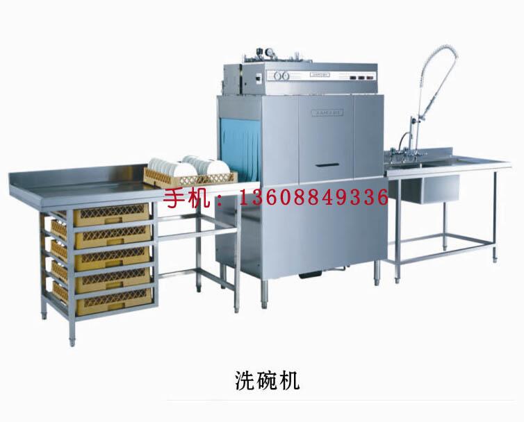 万博官方网站登录食品机械设备-洗碗机