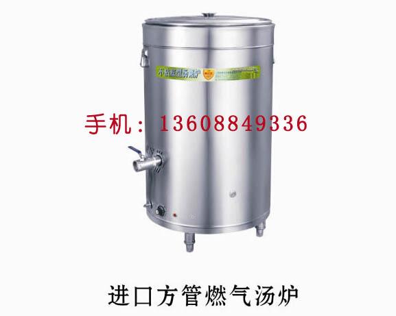 汤粥炉价格-进口方管燃气汤炉
