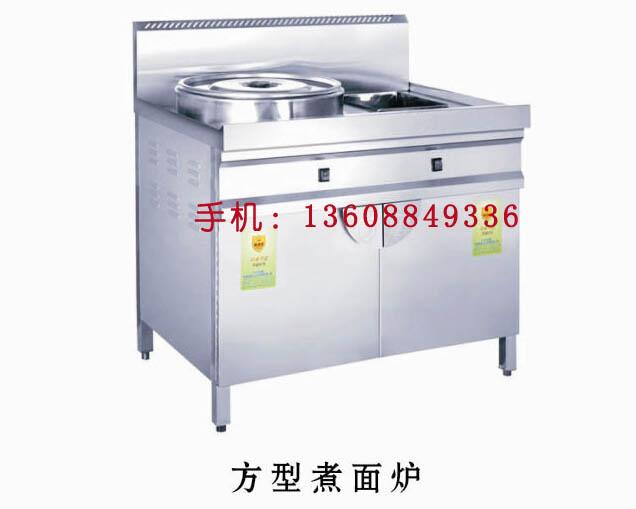 云南汤粥炉批发-方形煮面炉