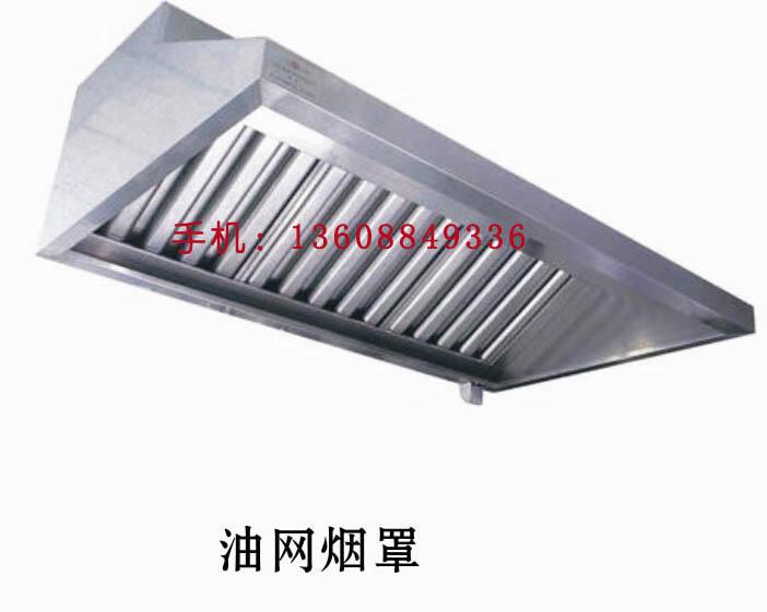 云南排烟进化设备-油网烟罩