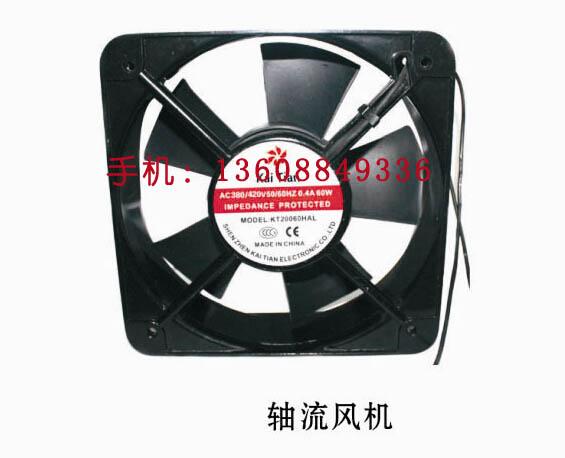 昆明排烟净化设备厂家-轴流风机