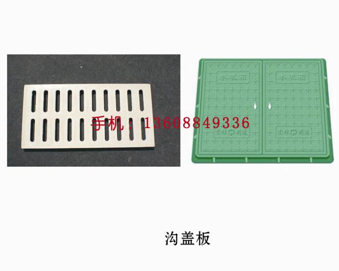 万博官方网站登录排烟净化设备-沟盖板