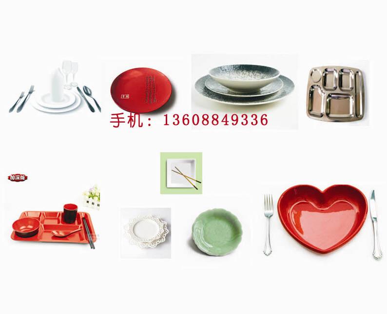 昆明厨具-家用厨具01