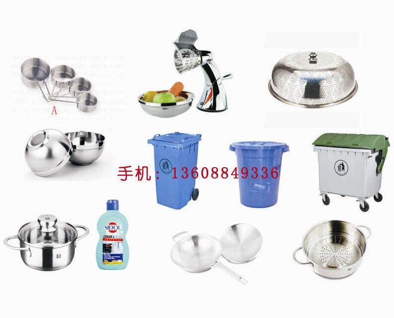 昆明厨具-家用厨具-5