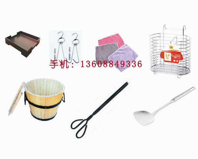 昆明厨具-家用厨具-3