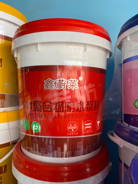 云南防水涂料厂家