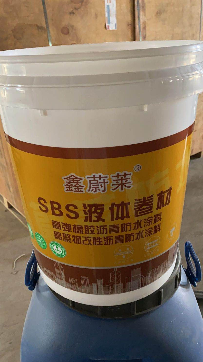 防水涂料层施工以后出现这种问题怎么办