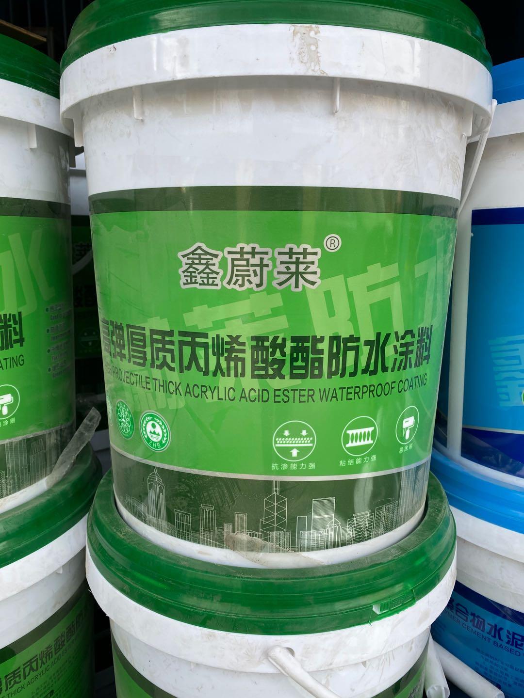 防水效果可以持续多久
