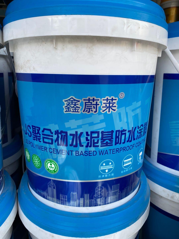 聚合物防水涂料能否加水调配
