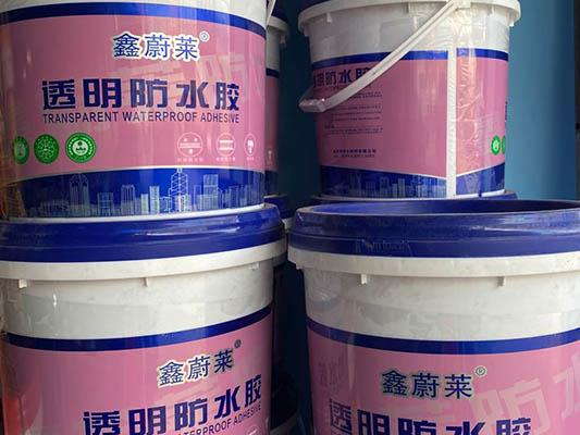 外墙透明防水胶