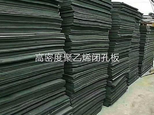 聚苯乙烯闭孔板