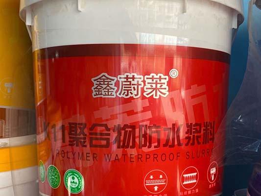 怎样使用外墙防水材料