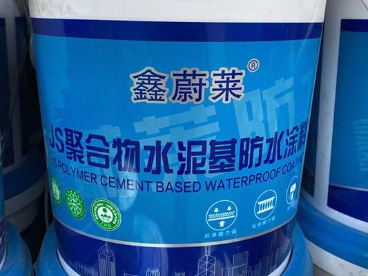 如何区分高分子防水材料和高聚物防水材料?有何区别?