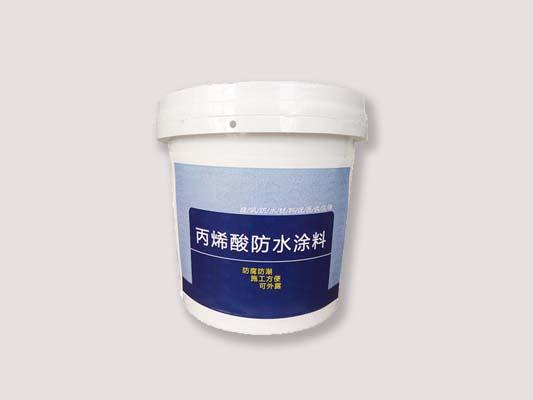 高弹性丙烯酸防水涂料
