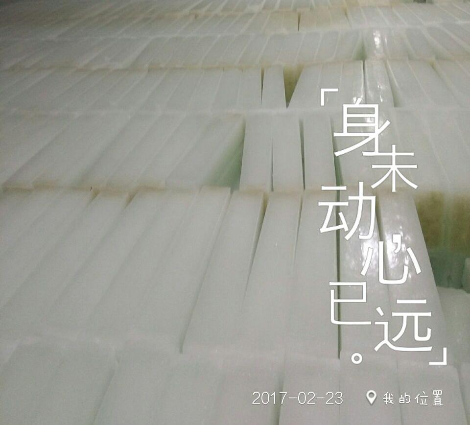 呈贡王家营 益农制冰厂