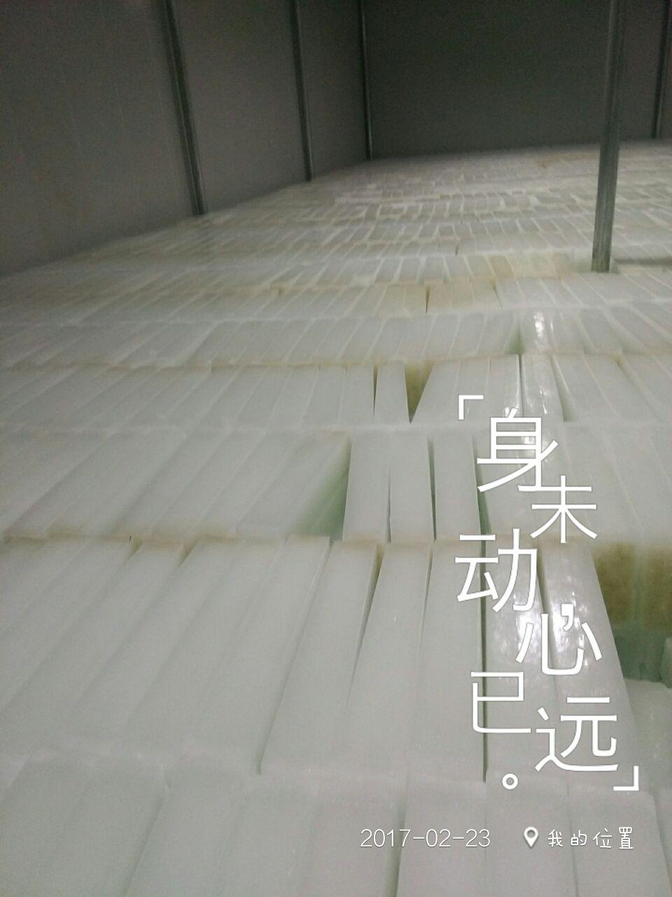 云南制冰厂公司