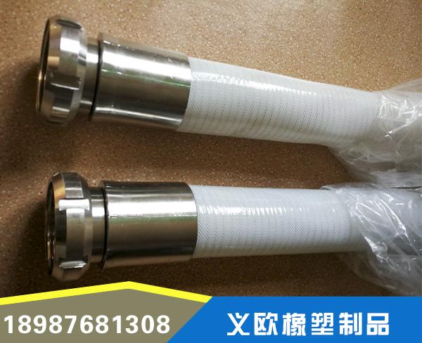 食品级硅胶钢丝管