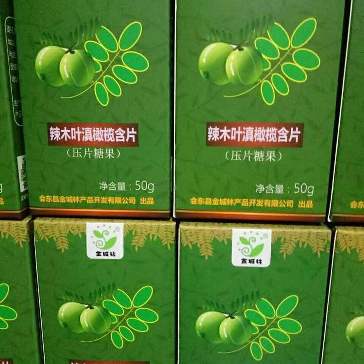 辣木叶滇橄榄含片