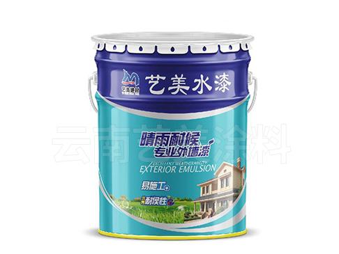 德宏乳胶漆生产厂家
