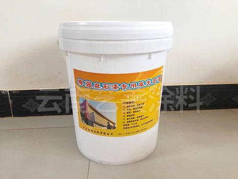 厨房卫生间用乳胶漆的可行性