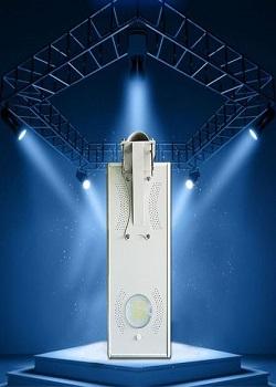 一體化太陽能路燈
