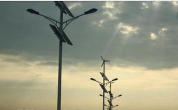 太阳能路灯要做哪些数据计算