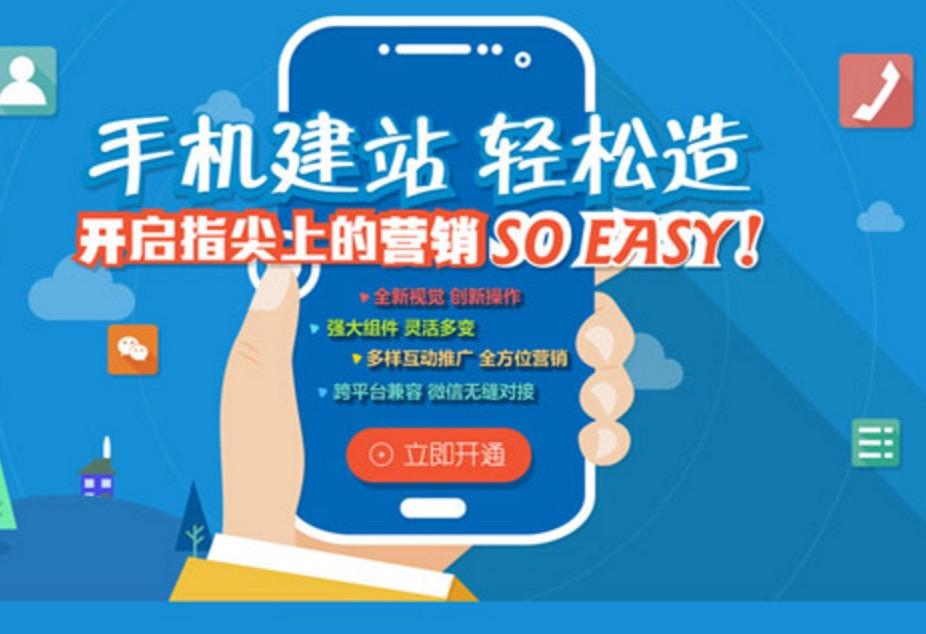 手机网站seo营销系统