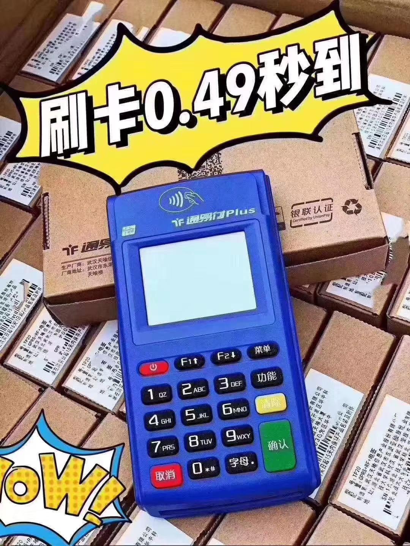云南乐观科技与云南易搜网络合作SEO网站优化