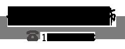 云南巨大装饰工程有限公司二次合作云南易搜网络做SEO优化网站