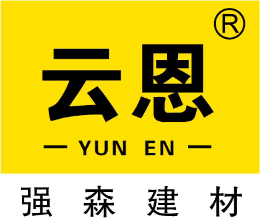 云南强森新型建材有限公司与云南易搜网络合作SEO优化网站