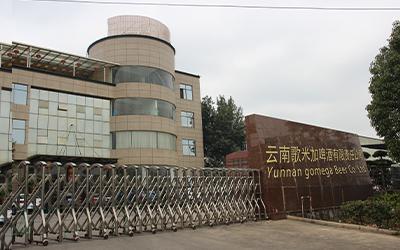 歌米加啤酒合作云南易搜网络搭建SEO网站
