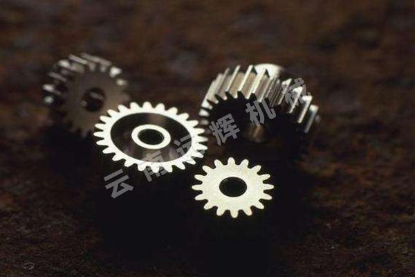 昆明齿轮加工厂