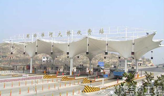 高速路收费站膜结构工程安装