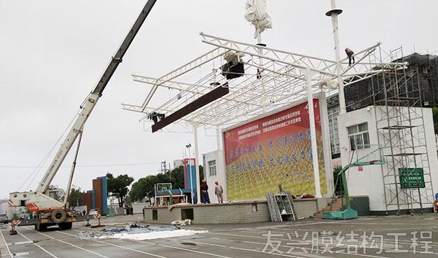 体育场看台膜结构工程定做