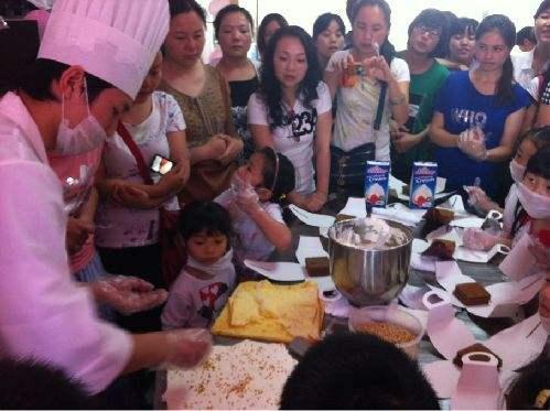 DIY 做蛋糕