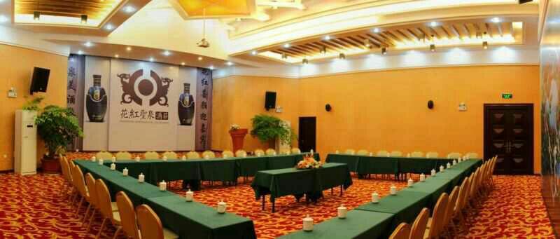 花红神泉酒店会议室