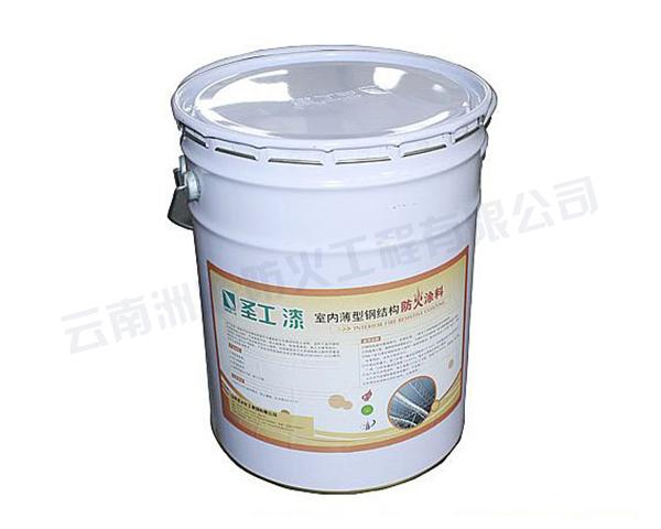 昆明室内薄型钢结构防火涂料批发