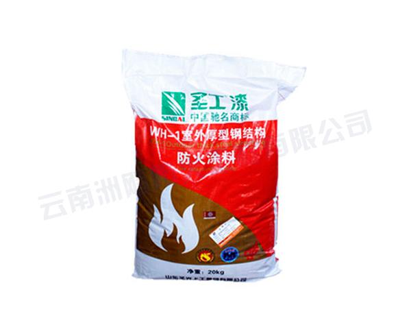 室外厚型钢结构防火涂料