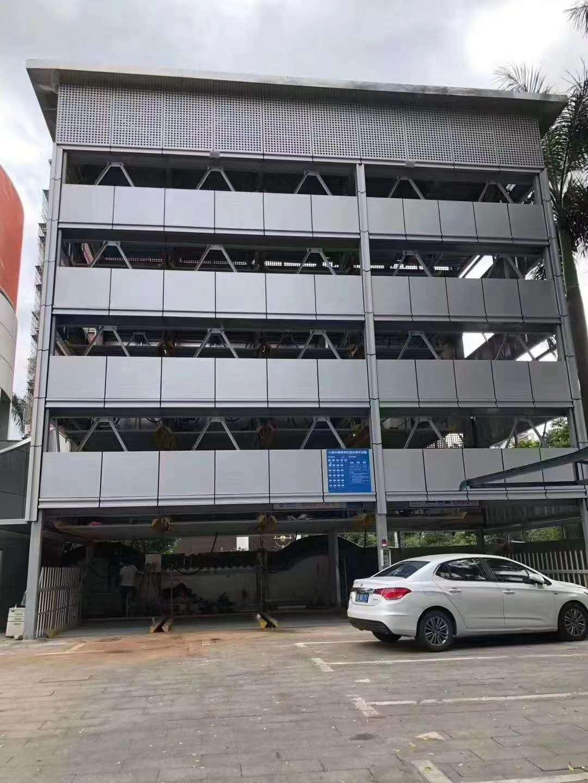 智能垂直升降式立体停车库