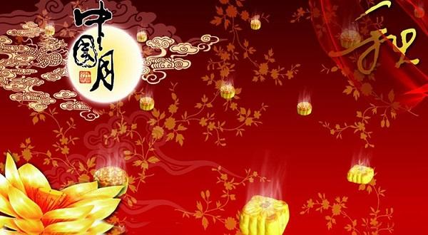 云南祝创停车场设备有限公司祝大家中秋节快乐