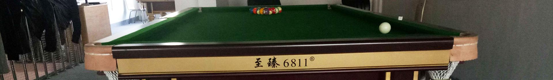 云南台球桌厂家