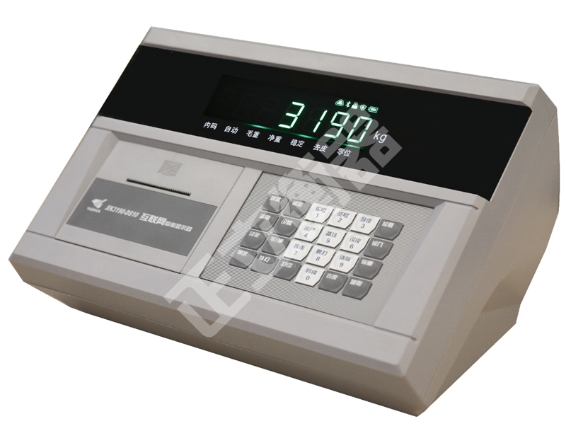 地磅管理信息系統有什么特點