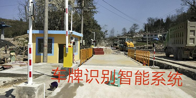 上海車牌識別智能系統安裝案例