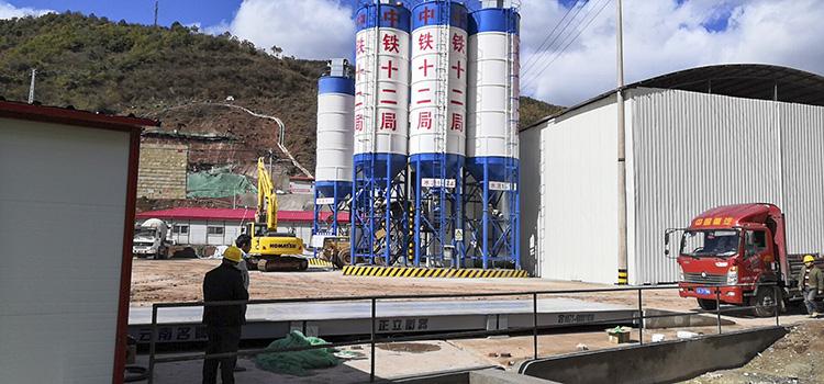 中铁十二局混凝土搅拌站电子地磅安装工程案例
