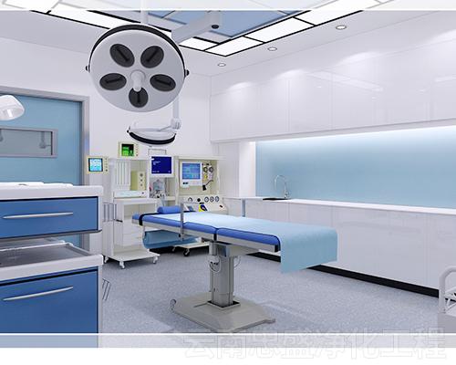 外科手术室净化工程